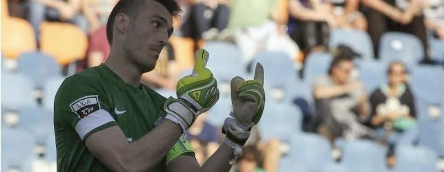 Ricardo com proposta do FC Porto