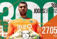 Rui Patrício cumpriu 300 jogos pelo Sporting na vitória sobre o Boavista