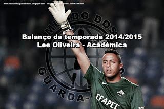Lee Oliveira – Académica – Balanço da temporada 2014/2015