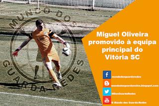 Miguel Oliveira promovido à equipa principal do Vitória SC