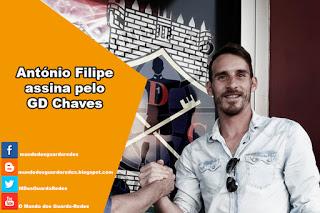 António Filipe assina pelo GD Chaves