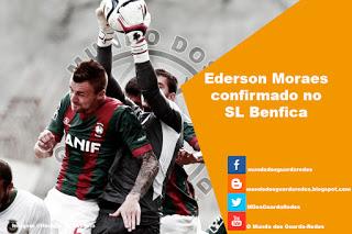 Ederson Moraes confirmado no SL Benfica