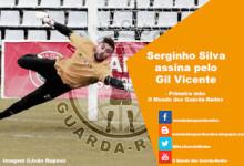 Serginho Silva assina pelo Gil Vicente