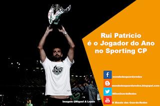 Rui Patrício é o Jogador do Ano no Sporting – II Gala Honoris Sporting
