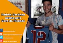 Patrick Costinha assina pelo Cova da Piedade