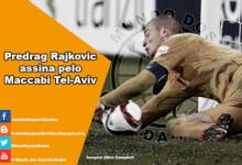Predrag Rajkovic assina pelo Maccabi Tel-Aviv