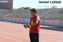 Ismael Lekbab chamado à seleção sub-20 de Marrocos