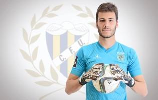André Moreira, com lesão meniscal, não joga mais esta temporada