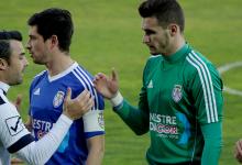 Luís Ribeiro fecha a baliza no Leixões SC 0-1 CD Feirense