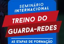 """Seminário Internacional """"O Treino do Guarda-redes"""" decorre a 10 e 11 de junho"""