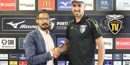 Ricardo Ferreira renova pelo Portimonense SC
