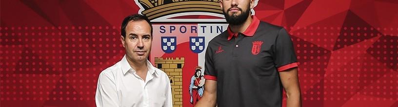 Filipe Ferreira assina pelo SC Braga
