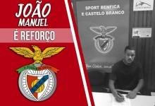 João Manuel assina pelo Benfica de Castelo Branco