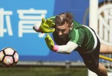 Ionut Andrei Radu emprestado ao Avellino pelo FC Internazionale