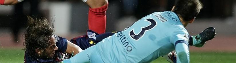Ricardo Nunes é o guarda-redes da segunda jornada da Primeira Liga 2017/2018