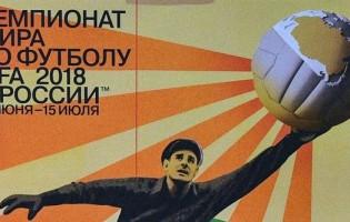 Lev Yashin é a figura do cartaz do Mundial'2018