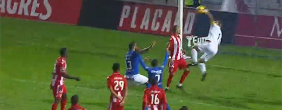 Quim voa para duas defesas vistosas no CD Feirense 0-1 CD Aves