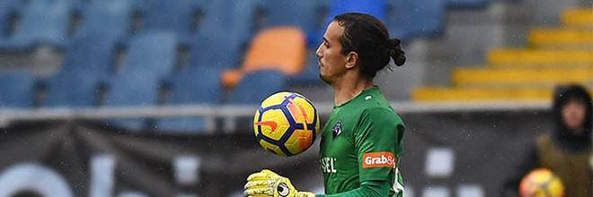 Ricardo Ribeiro é o guarda-redes do ano 2017 da Segunda Liga na Gala Quinas de Ouro
