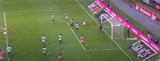 Léo Jardim evita golo a curta distância no último grito – SC Braga 1-1 Rio Ave FC