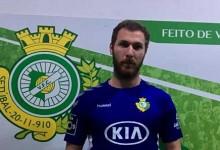 Giorgi Makaridze assina pelo Vitória FC