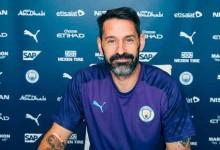 Scott Carson emprestado ao Manchester City FC