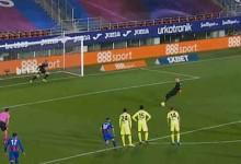 Marko Dmitrovic marca golo em grande penalidade – SD Eibar 1-2 Atlético de Madrid