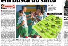 Marafona, Quim, Coelho, Rego e Trigueira com ênfase de Rui Malheiro – RECORD