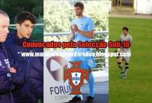 João Gomes, Pedro Silva e Daniel Clemente convocados pelos sub-18 de Portugal para estágio