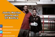 Jamila Martins assina pelo Clube Futebol Benfica