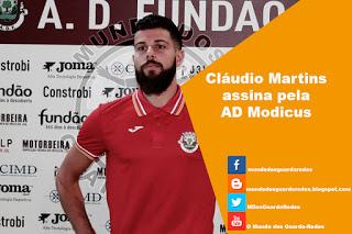 Cláudio Martins assina pela AD Modicus