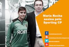 Maria Rocha assina pelo Sporting