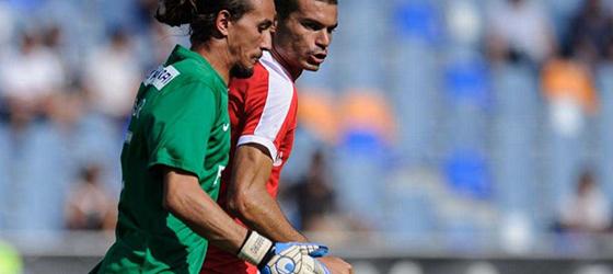 Ricardo Ribeiro vale três pontos em voo na primeira parte – Académica 1-0 Vitória SC B