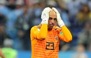 Willy Caballero v. Danijel Subasic – Argentina 0-3 Croácia – Mundial'2018