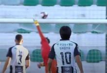 Ricardo Ferreira assina defesa vistosa no Portimonense SC 3-2 CD Tondela