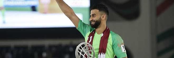 Saad Al Sheeb vence Taça da Ásia com o Qatar com recorde e apenas um golo sofrido (e na final)