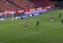 Rui Silva garante Europa League em duas defesas – Granada CF 4-0 Athletic Bilbao